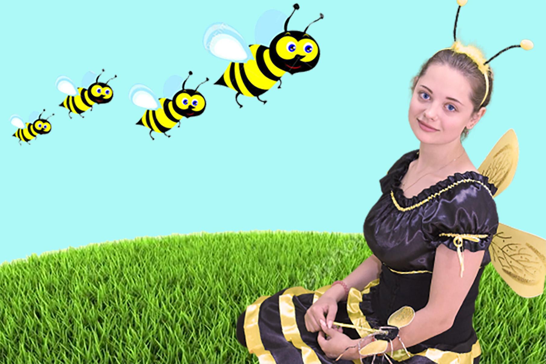 Веселая пчёлка