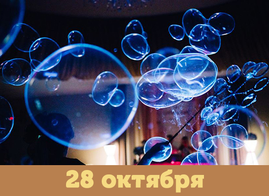 пузыри0
